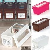 日本進口inomata大小號家用dvd碟片cd光盤收納盒兒童遊戲專輯盒架 俏女孩