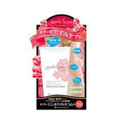 COSMO Beppin Body 美體柔嫩乳暈霜 30g 【YES美妝】