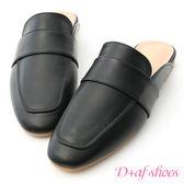 D+AF 時尚有型.簡約線條平底穆勒鞋*黑