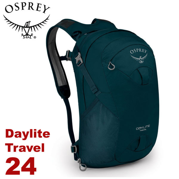 【OSPREY 美國 Daylite Travel 24 後背包《汽油藍》24L】攻頂包/登山/健行/雙肩背包/電腦背包/工作包