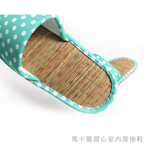 【333家居鞋館】馬卡龍甜心室內蓆拖鞋-綠色