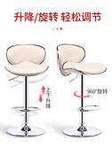 (店主嚴選)吧台椅升降椅子前台吧凳現代簡約吧椅酒吧高腳凳高靠背凳子xw