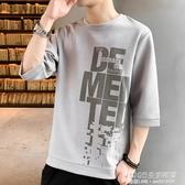 男士短袖t恤韓版潮流寬鬆五分袖夏季潮牌7七分半袖體恤夏裝上衣服 1995生活雜貨