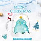 聖誕節星願雙層玻璃杯300ML...