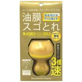 日本Prostaff黃金級油膜去除劑