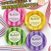 NIKAI 妮卡 卸甲棉片(32片) Nail Polish Remover【小三美日】