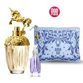 ANNA SUI 安娜蘇 童話獨角獸女性淡香水75ml(贈)同品牌小香+湛藍化妝包(贈品隨機出貨)★Vivo薇朵