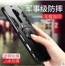 送鋼化膜 小米 紅米note8 Pro 手機殼 創意 黑豹 鎧甲 指環扣支架 保護殼 紅米note8T 全包 防摔 硬殼