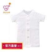 日本製 幼童純綿全排前開扣式短袖上衣