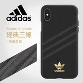 adidas Originals 經典三線 6.1吋 iPhone XR 黑線黑底 雙材質保護殼 斜紋 背蓋/手機套/保護套/手機殼/33314