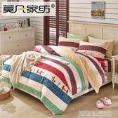 床組 全棉四件套1.8m防螨被套床單純棉4件套1.5米單雙人床