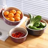 籃子菜籃瀝水籃家用洗菜盆雙層塑料洗菜籃廚房洗水果淘菜盆大號清洗收納籃 快速出貨