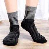 純棉套色中筒襪高純棉量吸汗性佳柔軟舒適