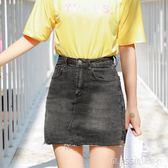 韓版高腰顯瘦修身彈力毛邊A字裙包臀牛仔短裙女   琉璃美衣
