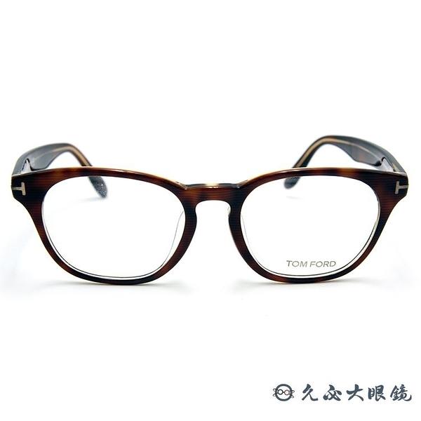 TOM FORD 眼鏡 TF4306 (棕)  金屬T字 近視眼鏡 久必大眼鏡