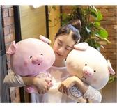 公仔 生日禮物女豬豬豬玩偶可愛少女毛絨玩具床上小娃娃睡覺抱枕 - 雙十二交換禮物