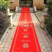 红地毯婚礼 金燈銀燈 婚慶紅地毯 一次性大紅喜字地毯 婚禮慶典場景布置道具 珍妮寶貝