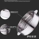 加厚通用小半球三角款蒸籠L電飯煲電飯鍋籠屜不銹鋼 JH514 『夢幻家居』