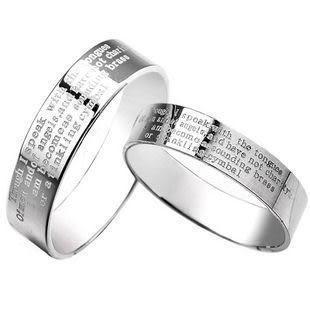 情侶戒指一對 飾品刻字