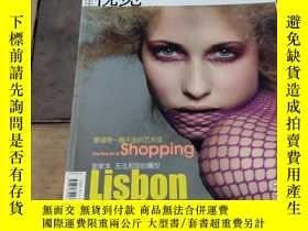 二手書博民逛書店VISION罕見青年視覺 MAY 2003Y271632