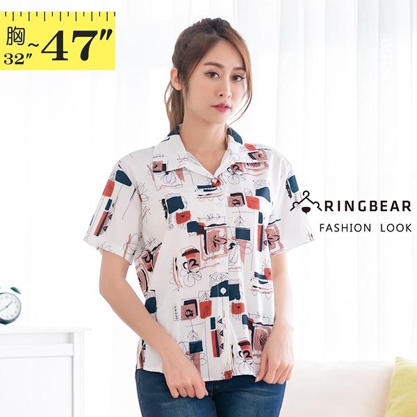 短袖上衣--新復古風時尚印花圖騰俏皮短袖襯衫(白L-3L)-H197眼圈熊中大尺碼