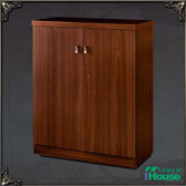 IHouse-日式木紋拉門鞋櫃-2.5尺