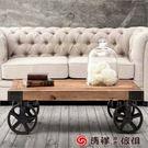 【新竹清祥傢俱】LLT-05LT02-美式工業LOFT造型茶几