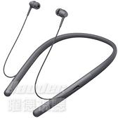 【曜德 送收納袋】SONY WI-H700 灰黑 頸掛式 無線藍牙入耳式耳機
