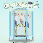 交換禮物-蹦蹦床家用兒童室內成人健身房小孩彈跳床運動器材蹦極蹭蹭跳跳床XW