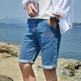夏季薄款破洞牛仔短褲男五分褲直筒修身男士中褲5分百搭馬褲潮流 【快速出貨八折免運】