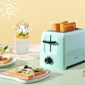 烤土司機 榮事達烤面包機家用片迷你多士爐多功能全自動早餐機小型土吐司機 零度