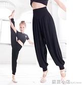 兒童舞蹈褲子爵士舞夏季女童街舞燈籠褲黑色中國舞寬鬆莫代爾長褲 蘇菲小店