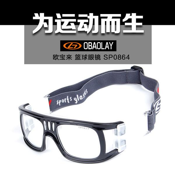 籃球足球護目PC眼鏡 透氣可換鼻托高清防霧透氣戶外眼鏡SP0864