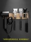 浴室衛生間多功能牙刷和吹風機置物架一體風筒掛架壁掛免打孔通用 樂活生活館