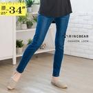 九分褲--顯瘦後口袋蝴蝶線條刺繡單寧美臀小直筒牛仔褲(藍M-3L)-C115眼圈熊中大尺碼中大尺碼