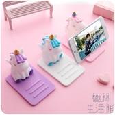 3個裝 可愛桌面可調節手機支架 軟膠懶人iPad平板支架【極簡生活】