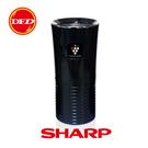 (現貨) SHARP 夏普 車用自動除菌離子產生器 IG-GC2T 三階段運轉模式 紅/黑/金 三色 公司貨