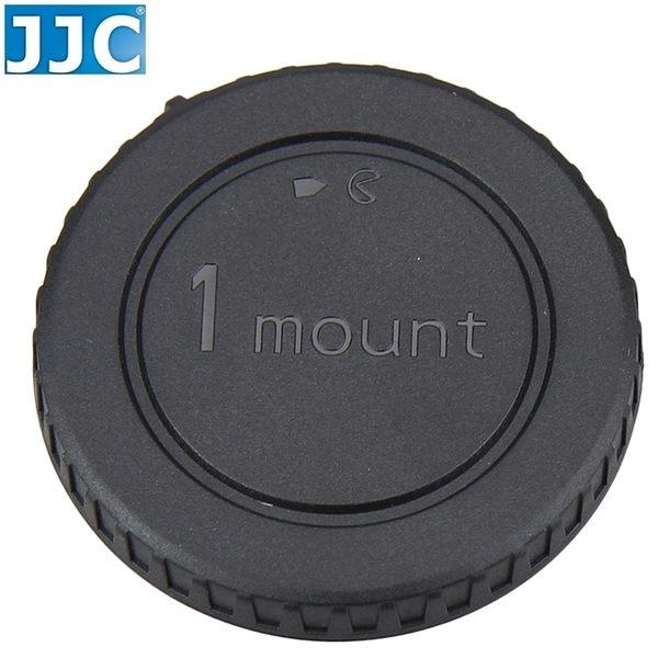 又敗家@JJC副廠尼康1機身蓋1-Mount接環相容Nikon原廠BF-N1000機身蓋1機身鏡頭蓋Nikon機身蓋body cap