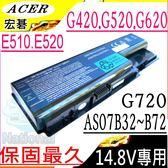 ACER電池-Gateway EMACHINE E510,E520,G420,G520,G620,G720 MC7321U,AS07B52,AS07BX1系列宏碁電池