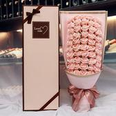 情人花束 520情人節禮物浪漫玫瑰花束生日送女朋友閨蜜老婆仿真香皂花禮盒 霓裳細軟