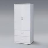 Homelike 米嵐2.5x6尺衣櫃-白色(免組裝)