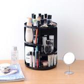 創意旋轉化妝品置物架化妝台收納盒桌面放護膚品架子塑料收納架   LannaS