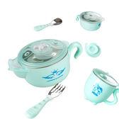 兒童餐具  兒童餐具寶寶輔食碗吸盤不銹鋼碗嬰兒碗勺套裝防摔保溫  蒂小屋服飾