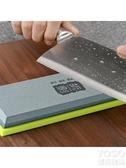 折影廚房神器磨刀石磨刀器家用磨刀油石多功能磨刀神器  優尚良品