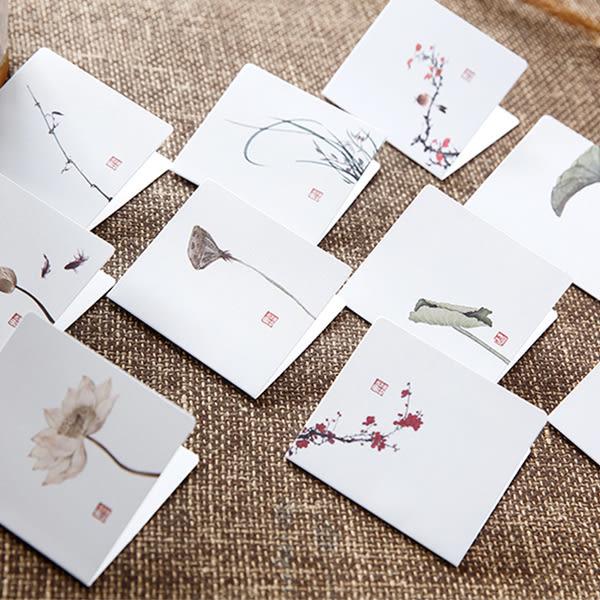 【BlueCat】福氣墨水畫古典中國風摺疊迷你卡片 賀卡 萬用卡