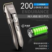理髮器 理發器發廊專用電推子家用安全剃頭神器理發工具理發店專業電推剪 快速出貨