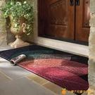 地墊進門入戶門門口絲圈家用腳墊地毯大門門外大門口入戶入門門墊【小橘子】