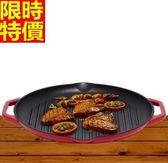 鑄鐵鍋-琺瑯烤盤耐燒戶外BBQ不沾鍋牛排煎烤平底鍋66f49【時尚巴黎】