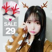 SISI【A8021】現貨森林系賣萌麋鹿角髮夾式聖誕節小鹿創意頭飾萬聖節飾品派對用品交換禮物