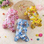 秋季春裝四腳雨衣小泰迪比熊狗狗衣服春夏裝透氣雙層防水寵物服飾